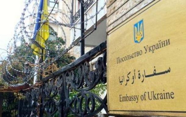 Посольство України в Сирії переїхало до Лівану