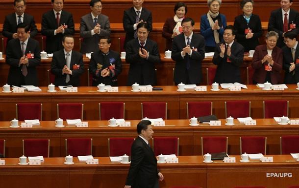Китай покарав 300 тисяч чиновників за корупцію