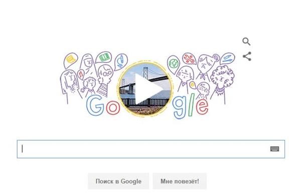 Google Doodle 8 марта