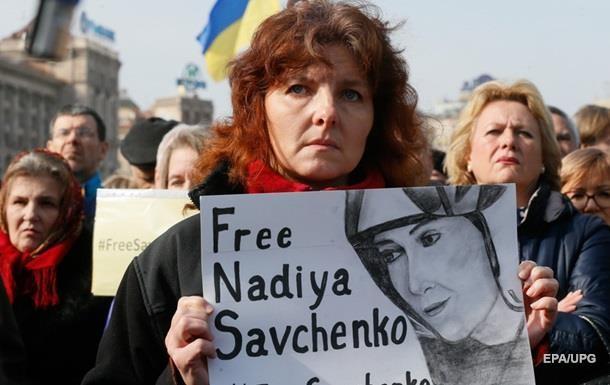 Біля посольств РФ нові акції на підтримку Савченко