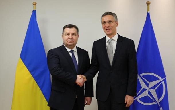 НАТО обіцяє подальшу підтримку Україні
