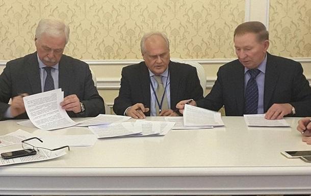 Контактна група щодо Донбасу збереться в Мінську 11 березня