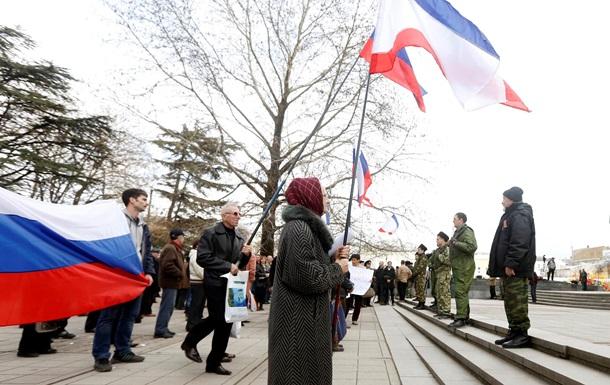 В Симферополе запретили митинги