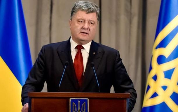 Порошенко погодився обміняти Савченко