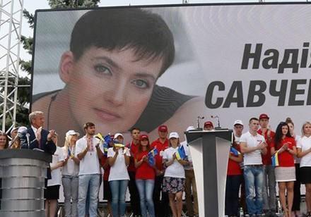 Савченко стала для украинских политиков инструментом пиара