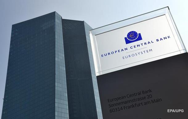 Центробанк ЄС знизив базову ставку до 0%