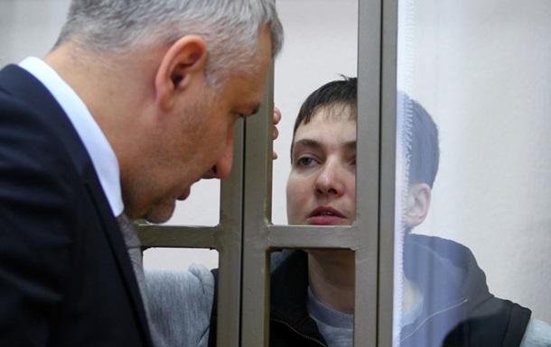 Запис розмови пранкера з адвокатом Савченко