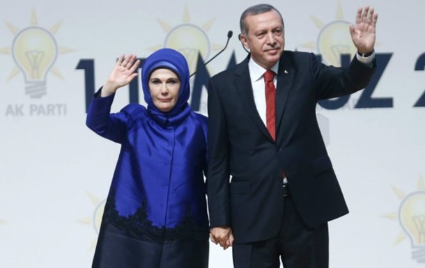 Дружина Ердогана похвалила гареми