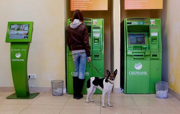 Москаль зніме слово  Росія  зі  Сбербанка