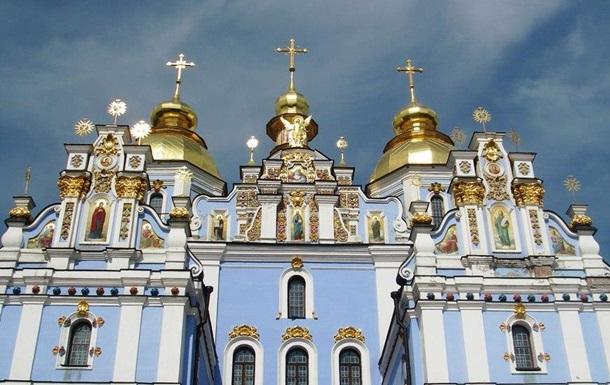 В Киеве похитили святыню, которой нет цены
