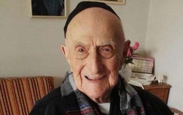 Екс-в язень Освенцима став найстарішим чоловіком планети