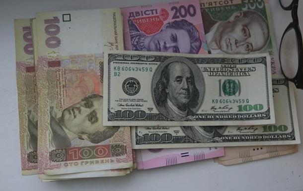 В Україні стало менше грошей