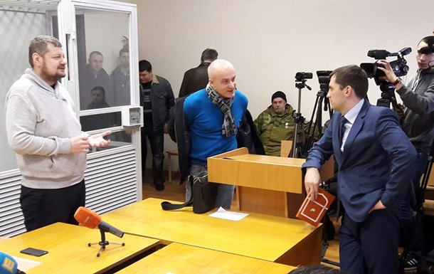Суд не продлил меру пресечения Мосийчуку