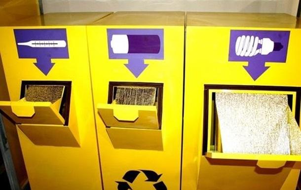 В Киеве появятся контейнеры для опасных и вредящих здоровью людей отходов