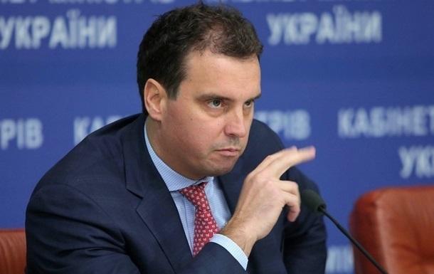 Министр экономики Абромавичус вернулся на работу
