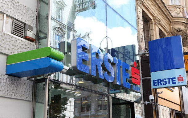 У Хорватії інвалід-візочник пограбував банк