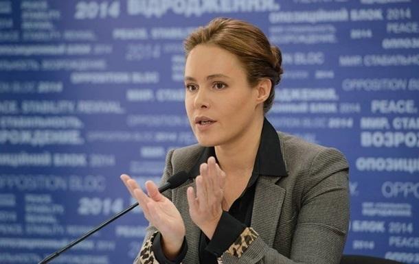 Королевская выступает за особый статус для Донбасса