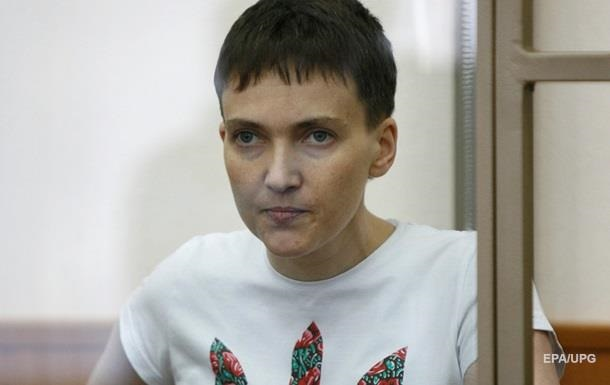 США категорично налаштовані щодо справи Савченко - адвокат