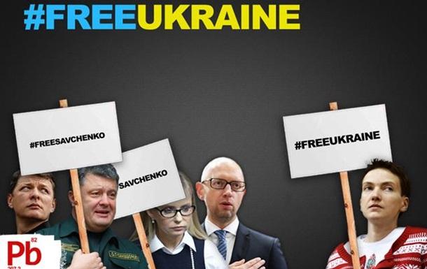 8 березня і жест Савченко суду: коуби тижня