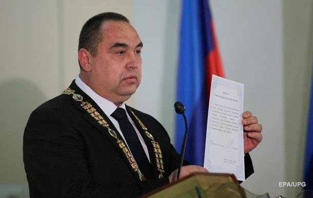 СБУ розпочала заочне засудження глави ЛНР