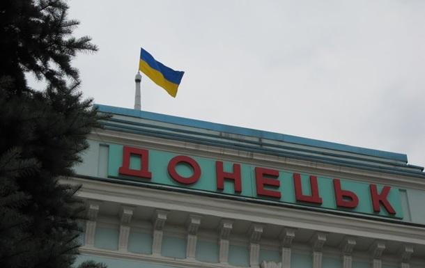 Медведчук: Донбасс и Киев - это одна страна