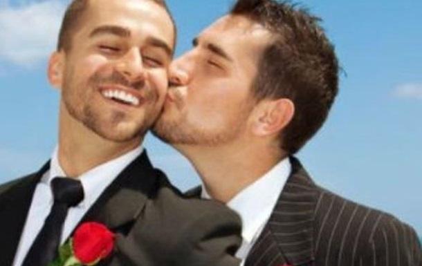 Парламент легализирует однополые браки