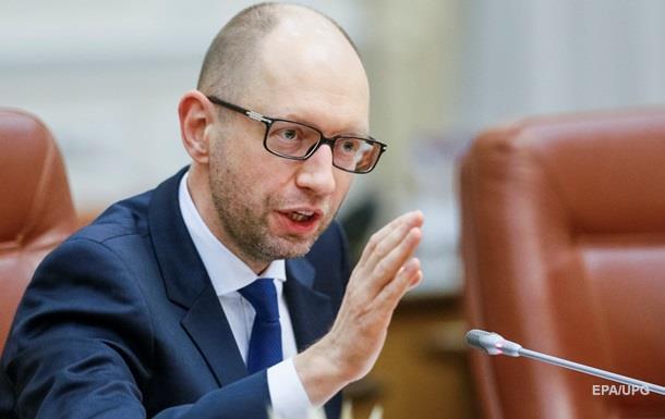 Яценюк: Нинішня політична криза - штучна