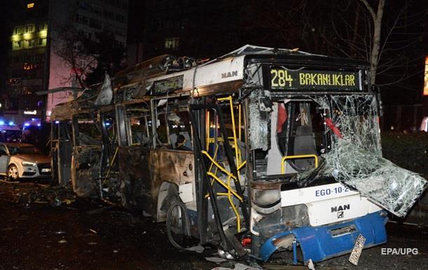 Прем єр Туреччини скликає Раду безпеки у зв язку з терактом