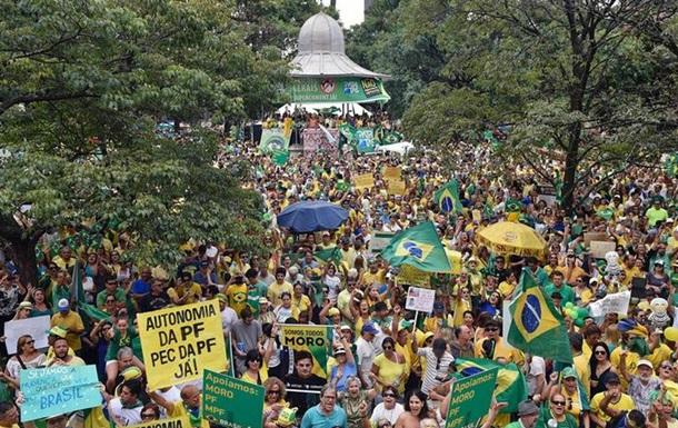 Ділму геть : у Бразилії пройшли масові акції протесту проти президента