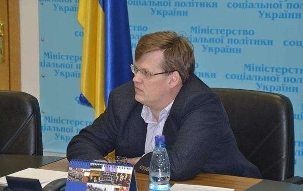 Министр соцполитики поддержал законопроект о местных референдумах