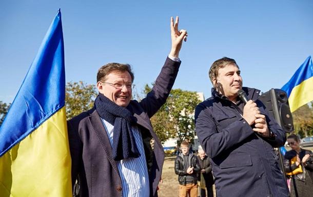 Саакашвили создает  социально-либеральную  партию