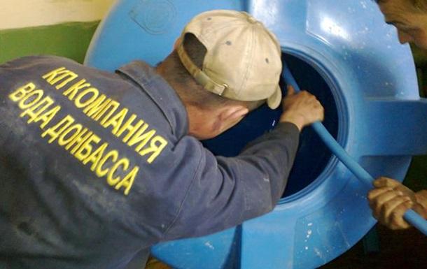 Настораживающее заявление Киева: Донбасс собирается «сам себя» отравить