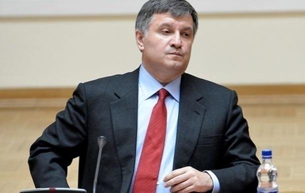 Аваков требует уволить главу винницкой полиции