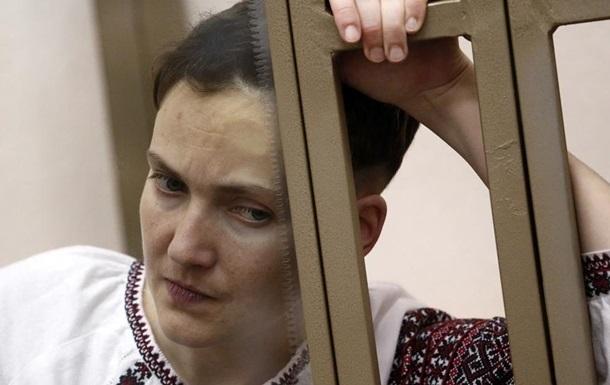 Состояние здоровья Савченко улучшилось