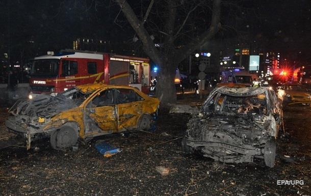 Теракт в Анкарі: затримано 14 підозрюваних