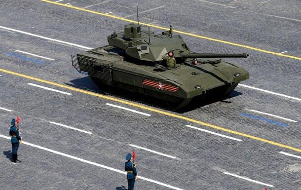NI: Смертоносный танк РФ Армата уже в производстве