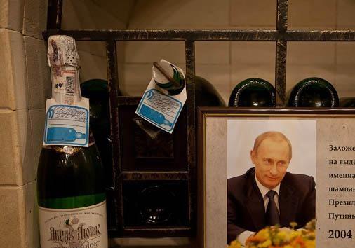 Шампанское в обмен на санкции