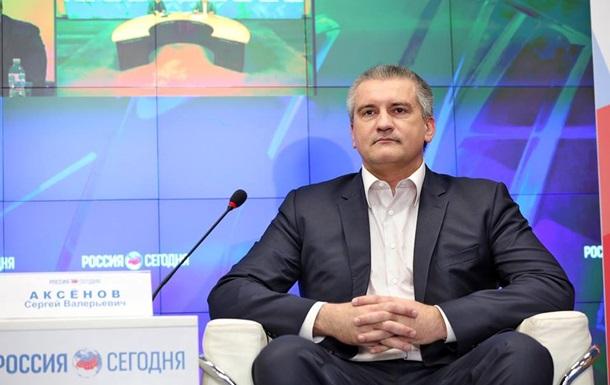 Аксьонов хоче заманювати туристів до Криму ввічливістю