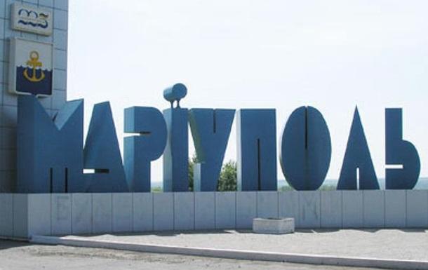 Киев делает голое поле из Мариуполя