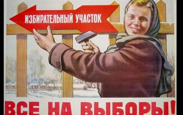 Киевские власти боятся мира и перевыборов