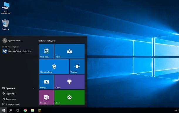 Windows 7 самовільно оновлюється до десятої версії