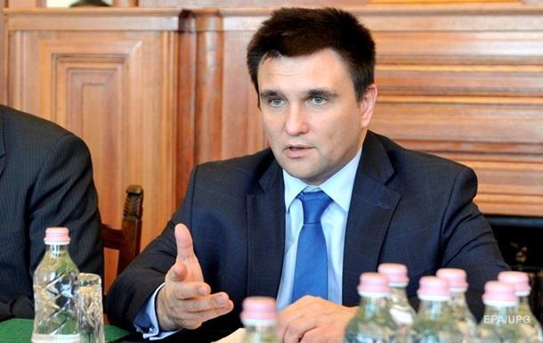 Стала відома зарплата міністра закордонних справ України