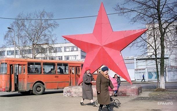 Дві третини росіян готові проголосувати за збереження СРСР