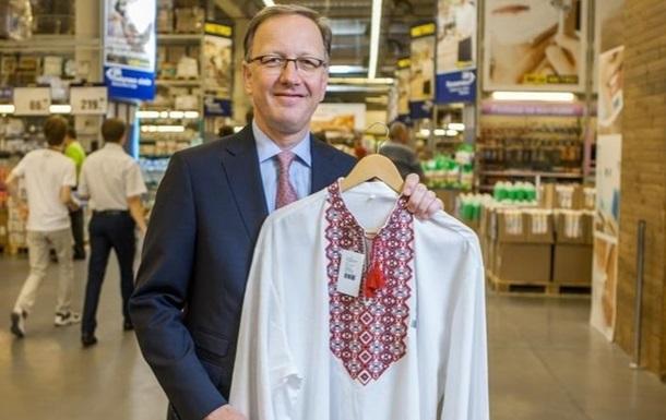 Супермаркети  Метро : дискримінація за ознакою належності до профспілки?