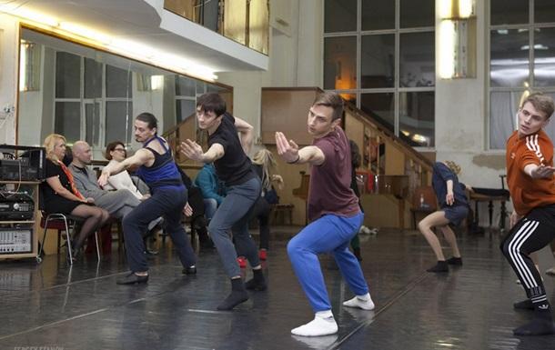 В Киеве состоится премьера современной версии балета  Жизель