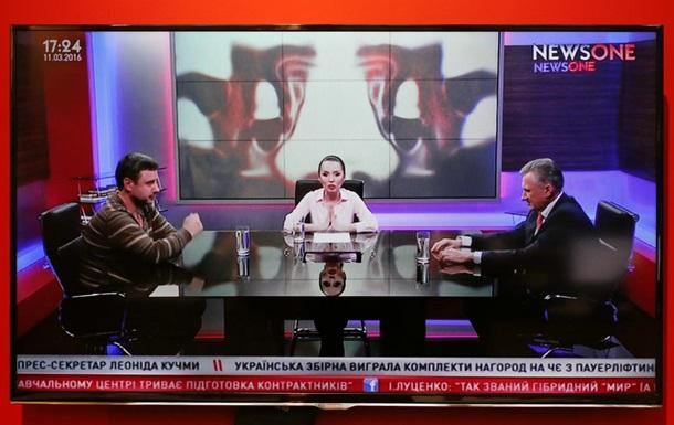 """Политика и психология, новая программа """"Психология дня"""" с Анной Солнцевой"""