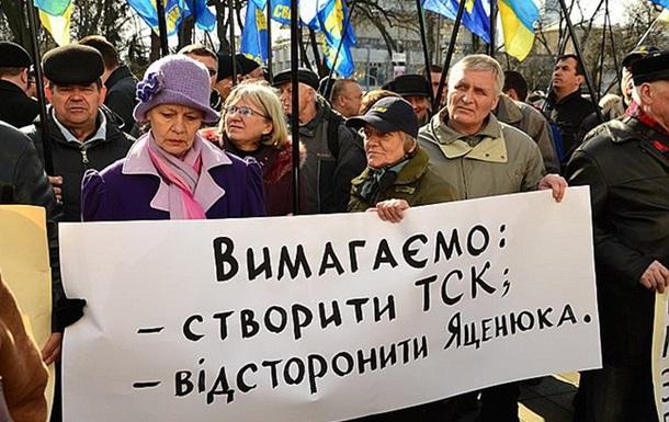 Тимошенко поймали на организации проплаченного митинга против Яценюка