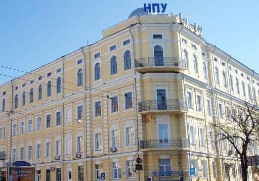 Студенти НПУ ім. Драгоманова домоглися перевірки університету прокуратурою