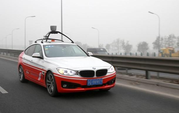 Китайці випробують свій безпілотний автомобіль у США