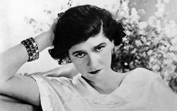 Коко Шанель була агентом нацистської Німеччини - історики